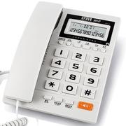 渴望(crave) B253 办公家用固话电话机 来 免电池 来电显示 大字键 雅白