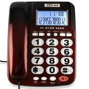 渴望(crave) B257 家用电话 多功能老人机 语音报号 大按键 咖啡色