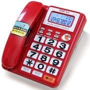 渴望(crave) B275 语音报号 黑名单来电显示 家用座机 办公电话机 红色