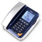 渴望(crave) 金V6 办公固定电话机 来电报号座机 珠光蓝