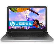 惠普 Pavilion 15-ab525TX 15.6英寸笔记本电脑(i5-6200U 4G 500G GT940M 2G独显 FHD Win10)银色