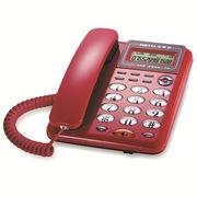 宝泰尔 电话机座机固定电话来电显示大铃声个性摇头T191红色