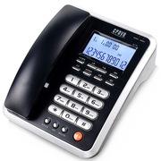 渴望(crave) 金V7 办公电话机 家用固话 来电显 长途锁 深蓝色