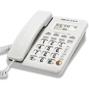宝泰尔 电话机座机固定电话办公电话来电显示T205白色