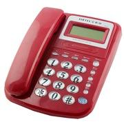 宝泰尔 电话机座机办公电话防雷来电显示T021红色