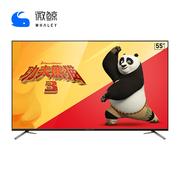 微鲸 WTV55K1J 55英寸智能4K超清 平板电视(黑金色)