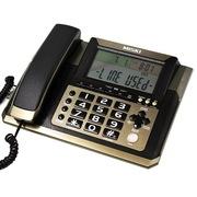 美思奇(MSQ) 605来电显示电话机/中英文语音报号/群听/静音/闭铃/防雷击/抗干扰/家用办公座机(金咖啡)
