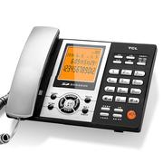 TCL HCD868(88)超级版 16G插卡录音电话机 可插耳机 USB数据导出 大屏幕家用办公电话机(铁灰)