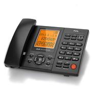 TCL HCD868(88)超级版 16G插卡录音电话机 可插耳机 USB数据导出 大屏幕家用办公电话机(黑色)