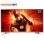酷开 U55C 55英寸4K超高清智能液晶平板电视 系统WiFi(黑色)