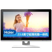 海尔 乐开A3-B230Q 23.6英寸一体电脑(Intel四核 2G 32G WIFI 全高清 蓝牙 无线键鼠 )显示器一体机