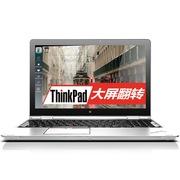 ThinkPad S5 Yoga(20DQA00LCD)15.6英寸超极本(i5-5200U 4G 8G+500G SSHD FHD 翻转触控屏 Win10)陨石银