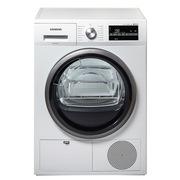 西门子  WT46G4000W 8公斤进口干衣机 LED触摸宽屏 空气冷凝 原装进口(白色)
