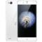 努比亚 布拉格S 全网通4G手机 皓月银产品图片1
