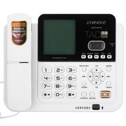 中诺 G076 1100小时大容量录音电话机座机/USB固话/手动/自动录音/办公座机电话 典雅白