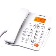 盈信 Ⅲ型 无线插卡座机 固定插卡电话机 移动联通手机SIM卡 防辐射(白色)