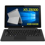 中柏 EZpad5S旗舰版11.6英寸平板电脑(z8300四核/64G/4G/1920*1080/win10/金属材质)极光银
