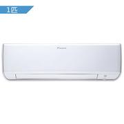 大金 1匹 3级能效 变频 X系列 壁挂式冷暖空调 白色FTXX325RCNW