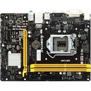 映泰 H81MDC-LSP 主板(Intel H81/ LGA 1150)