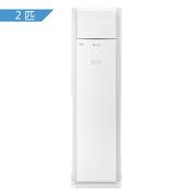 格力 KFR-50LW/(50532)NhAa-3 T爽 定频 2匹立柜式冷暖空调