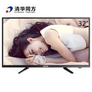 清华同方 LE-32TL6800 32英寸蓝光LED平板液晶电视 黑色