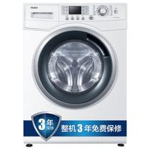 海尔 EG8012HB86W 8公斤洗烘一体变频滚筒洗衣机免熨烫烘干(白色)产品图片主图