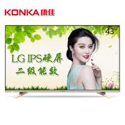 康佳 LED43E330C 43英寸 蓝光节能窄边全高清平板液晶电视(黑色+香槟金)