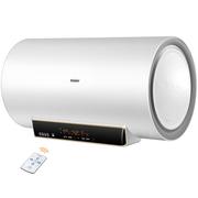 海尔 EC8005-T+ 80升 3D速热电热水器 一级能效 健康抑菌
