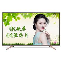 康佳 A65U 65英寸 64位4K超高清智能安卓wifi 平板LED液晶电视(黑+香槟金)产品图片主图