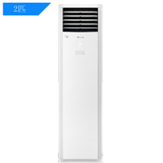 格力 2匹 变频 T悦 冷暖 立柜式空调 KFR-50LW/(50533)FNhAa-A3