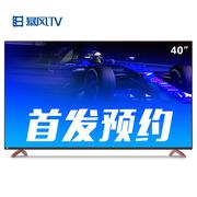暴风TV 40F1 40英寸智能LED全高清液晶电视(玫瑰金)