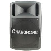 长虹 CYD-1818 大功率电瓶户外广场舞拉杆音箱移动蓝牙遥控话筒可插卡舞台演出音响