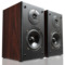 万利达 L81 木质对箱/2.0多媒体音箱 50W超大功率 黑色产品图片2