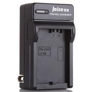 雷摄 佳能 LP-E5 摄像机/相机电池便携式充电器 适用于佳能LP-E5 EOS450D/500D/1000D/X2/X3