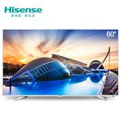 海信 LED60EC660US 60英寸  炫彩4K智能电视14核配置 VIDAA3丰富影视教育资源 (亮银白)