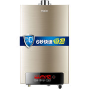 海尔 JSQ25-13WPT(12T) 13升 恒温燃气热水器 智能多频控温 双电磁比例阀 专利一氧化碳安防