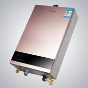 万和 JSQ25-530W13 13升智能恒温燃气热水器 (天然气)