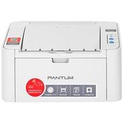 奔图 P2200W 黑白激光小型易加粉无线打印机