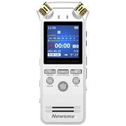 纽曼 XD58 录音笔 8G存储 白色 1.4寸TFT彩屏,360度双麦、无死角录音