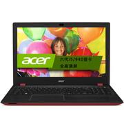 宏碁 K50 15.6英寸笔记本电脑(i5-6200U 8G 1T 940M 4G独显 关机充电 全高清屏 win10)