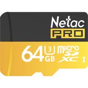 朗科 P500 64GB UHS-I U3 TF(Micro SD)高速存储卡