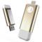 adam elements 爱酷盘iKlips-64GB 苹果MFi认证iPhone/iPad双接口手机平板两用金属U盘 金色产品图片1