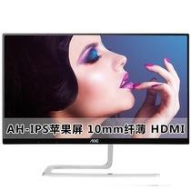 AOC I2781FH 27英寸宽屏 AH-IPS广视角 窄边框液晶显示器(HDMIx2)产品图片主图