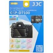 JJC GSP-D7100 专用高透防刮钢化玻璃屏幕保护贴膜 静电液晶膜(适用尼康D7100, D7200)