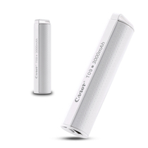 卡格尔(Cager)  3000毫安 移动电源/充电宝 轻巧便携 随身应急 T09 白色产品图片主图