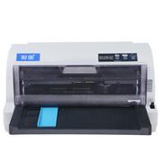 沧田 DT860K 快递单高速连打发票平推针式票据打印机(82列24针)