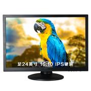 NEC E2421PI 24英寸显示器 16:10宽屏 IPS 硬屏显示器 广视角屏  人体工学升降支架