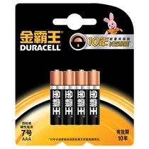 金霸王  7号电池4粒装产品图片主图
