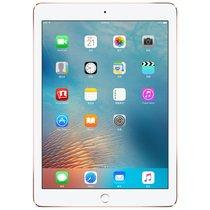苹果 iPad Pro 9.7英寸平板电脑(苹果A9 2G 128G 2048×1536 iOS9 WLAN)玫瑰金产品图片主图