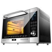 北美电器 电烤箱 36L家用多功能烘焙烤箱 电脑高配款ATO-36A8